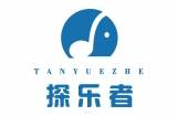 Tan Yue Zhe (探乐者)