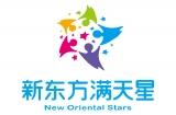 New Oriental Stars (新东方满天星)