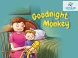 Goodnight, monkey