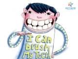 I can brush my teeth