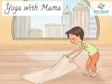 Yoga with mama